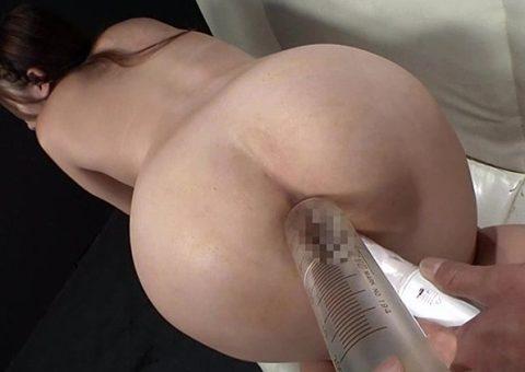 《スカトロ×浣腸》激カワ神ボディー美女がバイブオナニーでウンコ汁放出しながら激やばプレイ!《アナル責め×美乳×痴女》