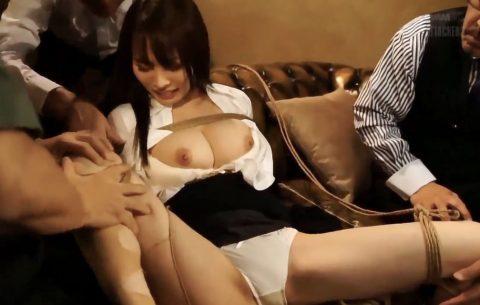 【SM】麻縄で緊縛拘束された巨乳美女がマ〇コや乳首責められ電マや手マンでアクメ絶頂連発するSMハードレイプ!!
