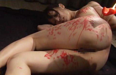 【SM 口枷緊縛】麻縄で縛り付けられて乳首やおマ〇コにロウソク責めで調教されエロ顔で感じまくり!!