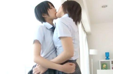 【レズ フェチ】ロリ顔スレンダー美少女がキスをしまくり淫乱エッチで感じまくるフェチ動画!!【美乳 美尻】