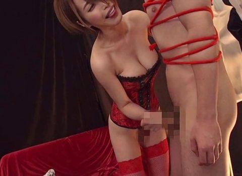 【SM】ドSスレンダー美女が変態なM男を緊縛拘束状態で電マ責めしながら手コキやアナル責めで喜びまくり!