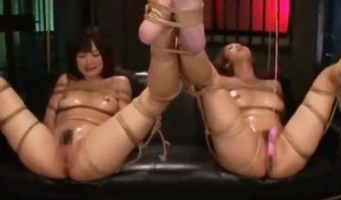 【SM】美乳なスレンダー美女が緊縛拘束された状態でローターや電マ責めでエロ顔でアクメ絶頂!!【麻縄 ギャル】