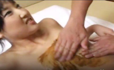 【スカトロ ウンチ脱糞】かわいいロリ顔美少女が男の手の上に柔らかめのウンコを排便!体にぬりたくる塗糞プレイ!!