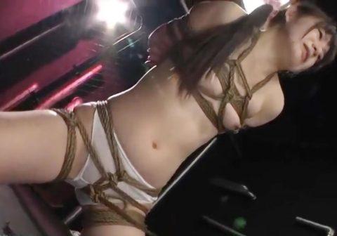 【SM動画】麻縄で緊縛拘束され股縄でマンコを責められエロ顔で感じまくりながら調教しまくるフェチ映像!!【スレンダー】
